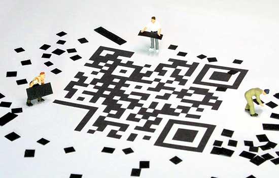 Stvarnost i budućnost ID2020