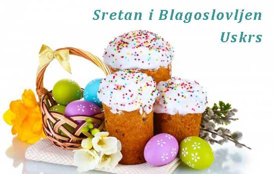 sretan-i-blagoslovljen-Uskrs