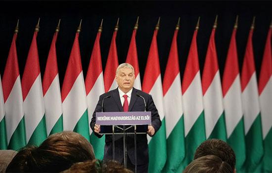 Mađarski veto