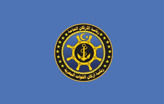 Libijska obalna straža