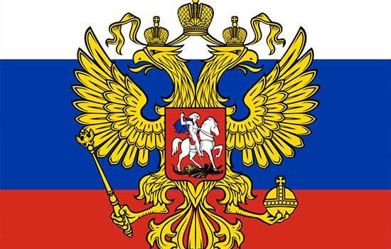 Ruska državna strategija
