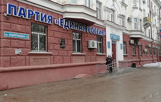 Ruski parlamentarni izbori